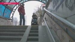 Преодолеть барьер: как живут украинцы с ограниченными возможностями