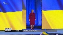 Хто з кандидатів в президенти поверне Донбас?