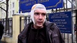 В Москве избит проукраинский активист