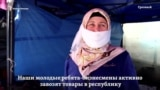 Рынок Грозного: цены выросли к концу Рамадана?