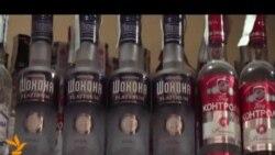 Андози аксизии нӯшокиҳои спиртӣ ва тамоку баланд карда шуд