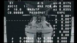 2 kosmik gəmi Beynəlxalq Kosmik Stansiyanı tərk edib (Rus dilində)
