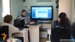 Շրջիկ համակարգիչները Հայաստանի գյուղերում