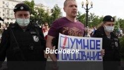 Що таке «Розумне голосування»? Розповідаємо про стратегію, якої так бояться Кремль і «Единая Россия» (відео)