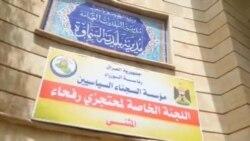 لجنة محتجزي رفحاء تعمل على ملفات المحتجزين