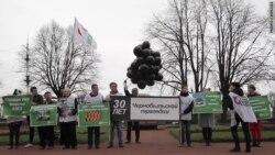 В день 30-летия чернобыльской катастрофы