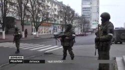 Переворот в Луганську. Плотницький втік? | «Донбас.Реалії»