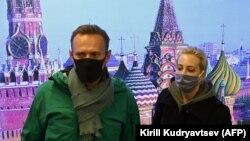 Илустрација - Алксеј Навални и неговата сопруга Јулија