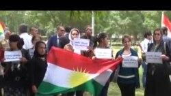 احتجاج في اربيل تأييدا لاحتجاجات في ايران