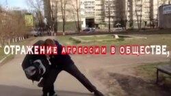 Детская агрессия в России: как она связана с конфликтами в Крыму и на Донбассе (видео)