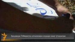 Бишкекдаги Ўзбекистон элчихонаси олдида пикет