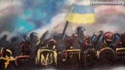 У Дніпропетровську відкрили стіну пам'яті Героїв Небесної сотні