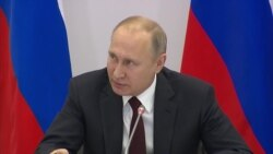 Куда ведет кампания Путина?