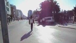 Tunisia arrest