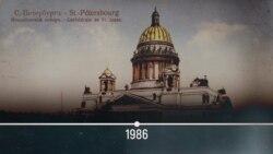 Тридцать лет борьбы за Исаакиевский собор