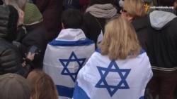 Кияни підтримали Ізраїль у боротьбі з тероризмом