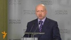 Украина офицерлері босатылды