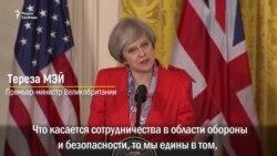 """""""О санкциях говорить слишком рано"""""""