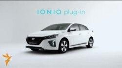 Экологичный автомобиль Hyndai IONIQ