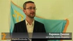 Заступник голови Меджлісу про очікування кримських татар від української влади