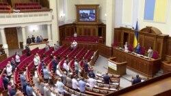 Андрій Парубій закрив четверту сесію Верховної Ради