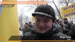 Шахтарі Львівщини протестували через заборгованість із зарплати