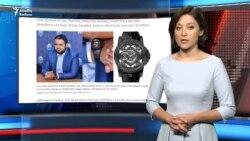 Rövnəq Abdullayevin oğlunun daha 1 milyon dollarlıq saat qalmaqalı