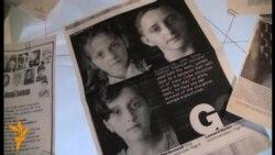 Beograd: Otvorena izložba porodice Bogujevci