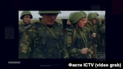 Украинские военные на острове Тузла, 2003 год