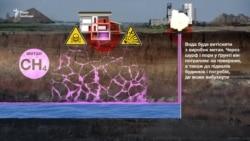 Чому небезпечно затоплювати шахти