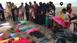 Исход беженцев-мусульман из Мьянмы