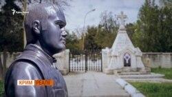 Де насправді похований Янукович-молодший?
