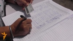Peticion për liberalizimin e vizave