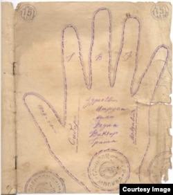 Scrisoare trimisă de Vasile Ghieș din Siberia familiei sale care a revenit deja acasă, în Moldova. Februarie 1957