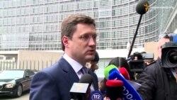 Росія заявила, що в України є додаткові борги за газ