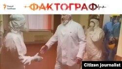 Білоруські фотографи зняли Лукашенка, який відвідує лікарню та вітається без маски та рукавичок