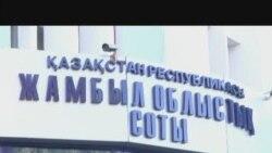 Редактор Рамазан Есергепов отправлен в тюрьму