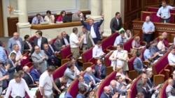 Кіровоград став Кропивницьким – парламент завершив декомунізацію (відео)