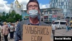 """Вадим Хайруллин с плакатом """"Улыбнись, если Путин надоел"""""""