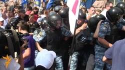Київрада: спроба штурму