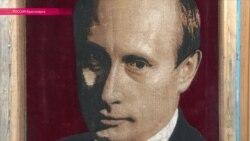 Красноярск зарабатывает на коврах и салатах с Путиным