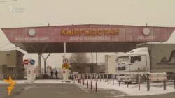 OZOD-VIDEO: Қирғиз-ўзбек чегарасидан лавҳа
