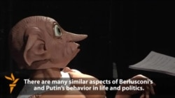 Political Monster 'Berlusputin' Menaces Moscow Theatergoers