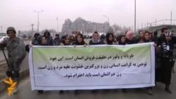 Әфган хатын-кызлары көч куллануга каршы