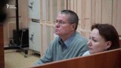 Суд продлил домашний арест Улюкаева