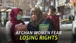 Afghan Women Fear Taliban Peace Deal Will Erode Freedoms