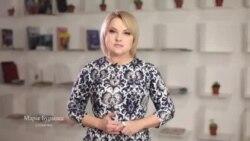 «Крим – це Україна!» Марія Бурмака – кримчанам (відео)