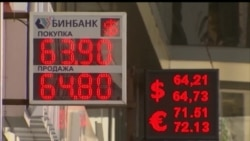 Эксперты прогнозируют спад экономики РФ