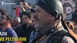 Дагестанские байкеры открыли мотосезон