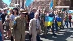 Крымчане на Марше защитников Украины (видео)